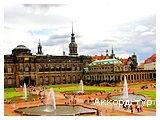 День 2 - Дрезден – Прага – Саксонская Швейцария – Замок Морицбург