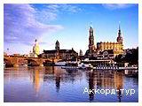 День 2 - Дрезден - Саксонська Швейцарія - Мейсен