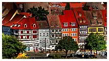 День 2 - Дрезден - Эрфурт