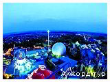 День 3 - Європа-парк – Страсбург
