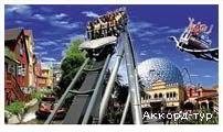 День 4 - Европа-парк
