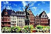 День 13 - Франкфурт на Майне – Замки Рейна