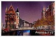 День 4 - Кронборг - Копенгаген