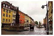День 3 - Аугсбург - Майнау - Меерсбург - Ульм