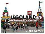 День 5 - Замок Нойшванштайн - Legoland Deutschland - Зальцбург