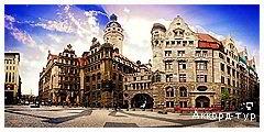 День 3 - Дрезден - Саксонська Швейцарія - Лейпциг