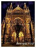 День 3 - Дрезден - Лейпциг - Саксонская Швейцария