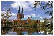 День 3 - Любек - Копенгаген