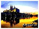 День 5 - Дрезден - Саксонская Швейцария