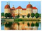 День 2 - Дрезден - Мейсен - Замок Морицбург - Прага