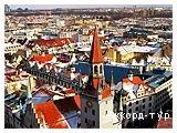День 3 - Мюнхен – Замок Нойшванштайн