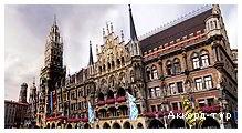 День 4 - Мюнхен - Регенсбург