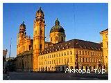 День 5 - Мюнхен