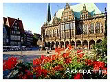 День 8 - Замок Нойшванштайн - Мюнхен - Прага