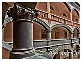 День 2 - Мюнхен - Леголэнд, Германия - Замок Нойшванштайн