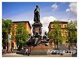 День 3 - Мюнхен - Дворец Херренкимзее