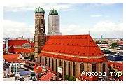 День 3 - Замок Нойшванштайн - Мюнхен