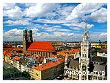 День 3 - Мюнхен