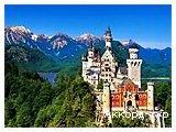 День 3 - Мюнхен - Замок Нойшванштайн - Дьёр