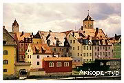 День 2 - Чешский Крумлов - Регенсбург