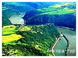 День 17 - Рейнский водопад