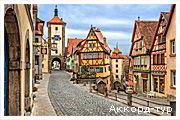 День 2 - Саксонская Швейцария – Роттенбург