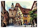 День 7 - Вюрцбург