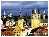 День 7 - Франкфурт на Майне