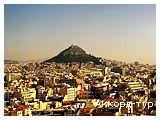 День 4 - Афіни