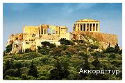 День 4 - Афины - Акрополь - Парфенон