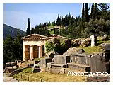 День 4 - Дельфы - Отдых на побережье Ионического моря (Греция)