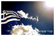 День 3 - Отдых на побережье Эгейского моря - Дион - Олимп