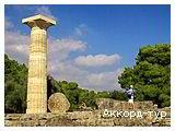День 4 - 10 - Афины - Отдых на побережье Эгейского моря - Дион - Касторья - Метеоры - Олимп - Скиатос - Платамонас