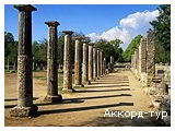 День 7 - Патры - Отдых на побережье Ионического моря (Греция)
