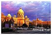День 2 - Белград - Скопье