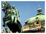 Belgrade 02 small Музика прибою (10 днів, 6 на морі) - photo