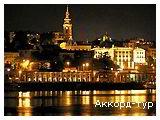 День 8 - Спліт - Белград