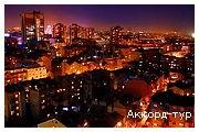 День 6 - Белград - Тимишоара