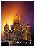 День 2 - Белград