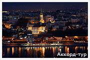 День 9 - Белград