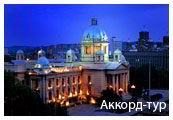 День 8 - Белград - Сибиу