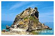 День 4 - 8 - Афины - Вергина - Отдых на побережье Эгейского моря - Касторья - Метеоры - Скиатос - Платамонас