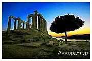 День 10 - Афины - Акрополь - Парфенон