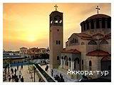 День 3 - Отдых на побережье Эгейского моря - Салоники