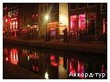 День 4 - Амстердам - Волендам - Заансе Сханс - Кёкенхоф