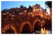 День 6 - Антверпен