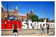 День 3 - Амстердам - Волендам - Заансе Сханс - Кёкенхоф