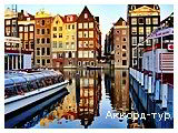 День 4 - Амстердам - Гаага - Схевенинген
