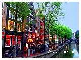 День 6 - Амстердам - Лейден