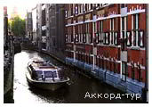 День 3 - Амстердам – Заансе Сханс – Волендам